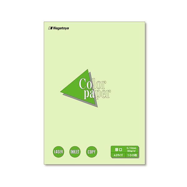(まとめ) 長門屋商店 Color Paper A3 厚口 若草 ナ-1306 1冊(100枚) 【×10セット】