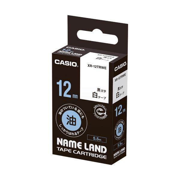 (まとめ) カシオ NAME LAND油の付いている面にもしっかりはれるテープ 12mm×5.5m 白/黒文字 XR-12TRWE 1個 【×10セット】