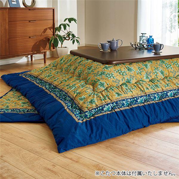 こたつ布団/寝具 【掛け布団 単品 幅80cm用 ブルー】 表地綿100% ぶどう柄 〔リビング ダイニング 居間 和室〕