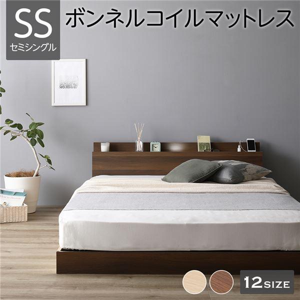 ベッド 低床 連結 ロータイプ すのこ 木製 LED照明付き 棚付き 宮付き コンセント付き シンプル モダン ブラウン セミシングル ボンネルコイルマットレス付き