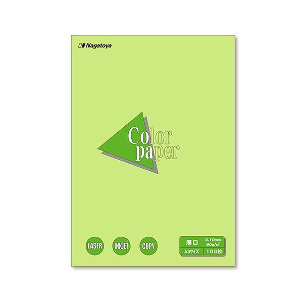 (まとめ) 長門屋商店 Color Paper A3 厚口 うぐいす ナ-1308 1冊(100枚) 【×10セット】