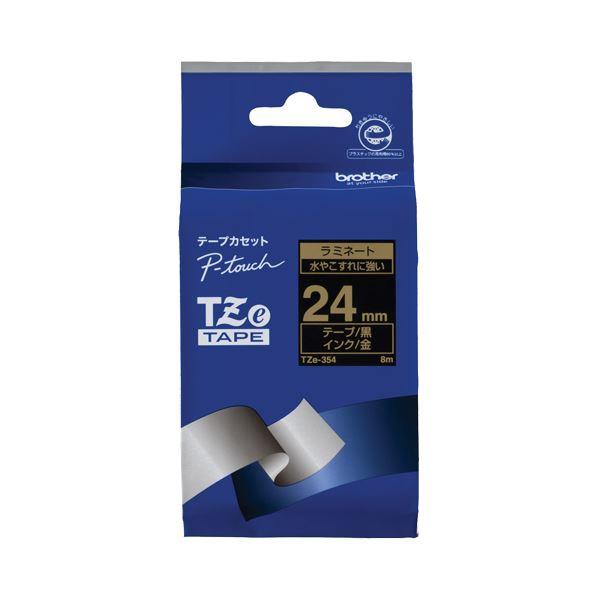 (まとめ) ブラザー ピータッチ TZeテープラミネートテープ 24mm 黒/金文字 TZE-354 1個 【×10セット】