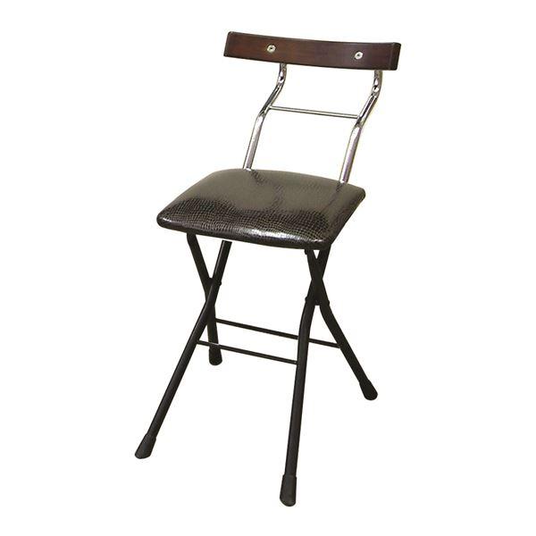 折りたたみ椅子 【リザードブラック×ブラック+ダークブラウン】 幅36cm 日本製 スチールパイプ 『ロイドチェア』【代引不可】