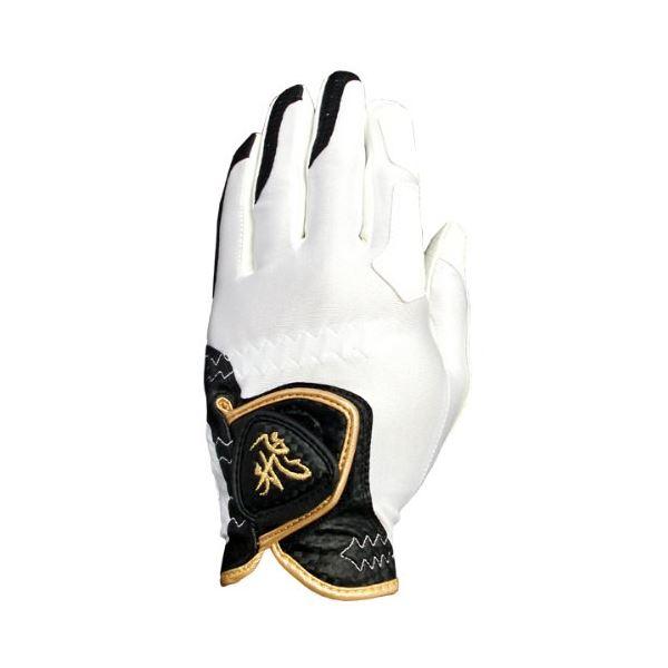 10個セット TOBIEMON R&A公認グローブ 左手着用 右利き用 白 Sサイズ TBGV-WSX10