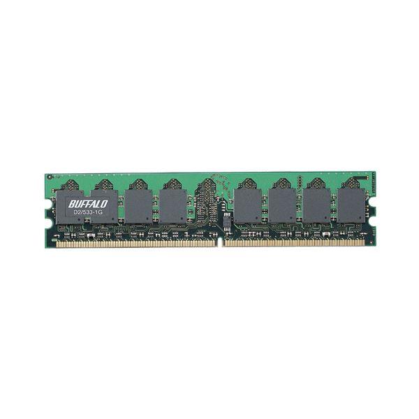 (まとめ)バッファロー 法人向け PC2-4200DDR2 533MHz 240Pin SDRAM DIMM 1GB MV-D2/533-1G 1枚【×3セット】