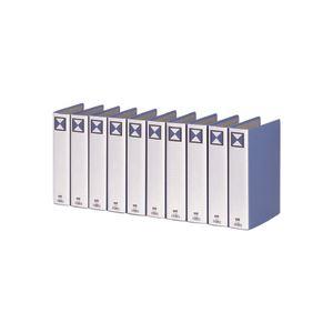 (まとめ) TANOSEE 両開きパイプ式ファイル A4タテ 500枚収容 背幅66mm 青 1セット(10冊) 【×5セット】