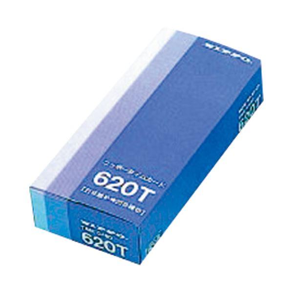 (まとめ) ニッポー 標準タイムカード 20日締 620T 1パック(100枚) 【×10セット】