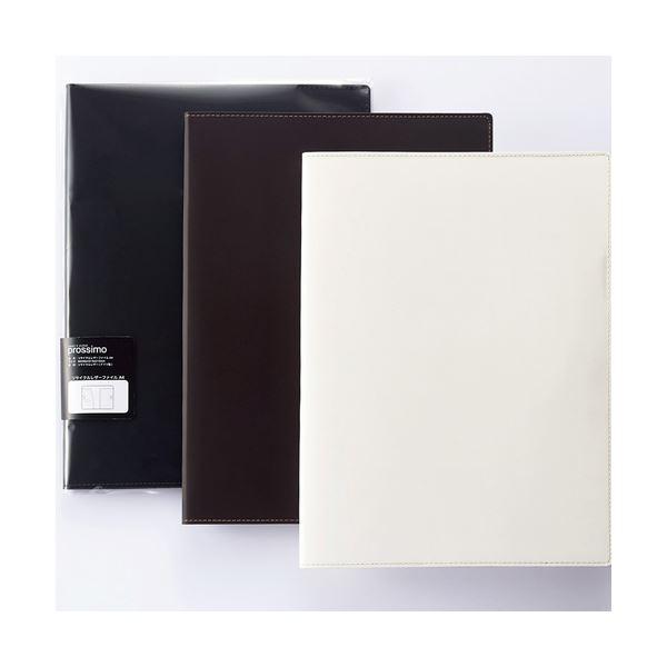 (まとめ) プロッシモ リサイクルレザーファイル A4 背幅15mm ホワイト PRORLFA4WH 1冊 【×5セット】