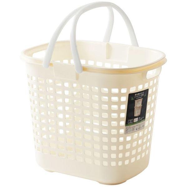 (まとめ) S-ロングバスケット/収納かご 【アイボリー】深型 持ち手付き 洗濯かご 脱衣かご おもちゃ収納 【20個セット】