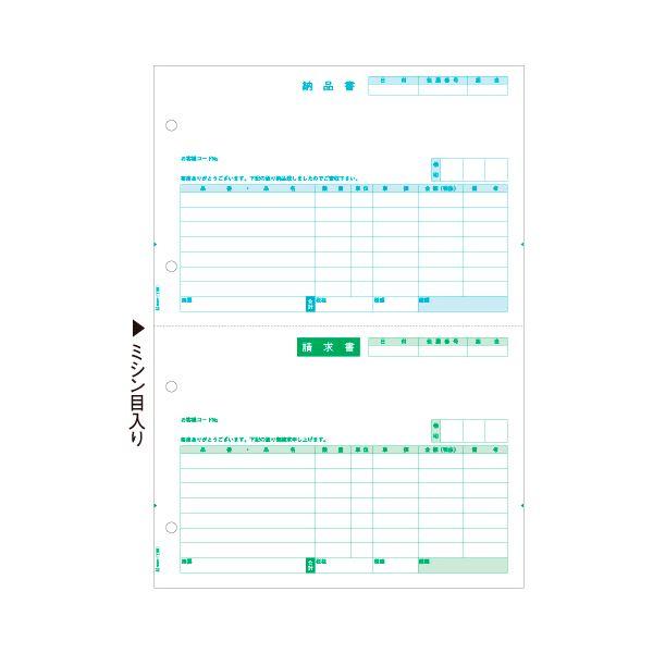 ヒサゴ 納品書 (単票) A4タテ 2面GB1106 1箱(500枚)