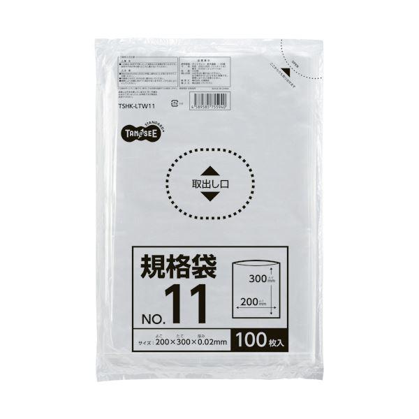 (まとめ) TANOSEE 規格袋 11号0.02×200×300mm 1セット(1000枚:100枚×10パック) 【×10セット】