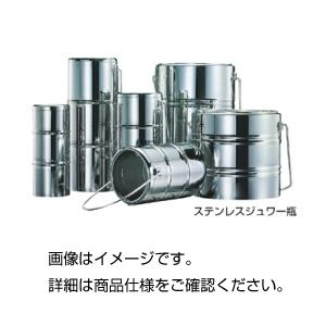 <title>振動 衝撃に強い スーパーセール 実験器具 分析 バイオ 液体窒素貯蔵容器 まとめ ステンレスジュワー瓶 ステンレス二重構造 D-3001 ×2セット</title>