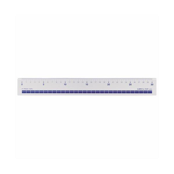 (まとめ)ライオン事務器 再生アクリル直線定規30cm No.10MR 1セット(10本)【×2セット】