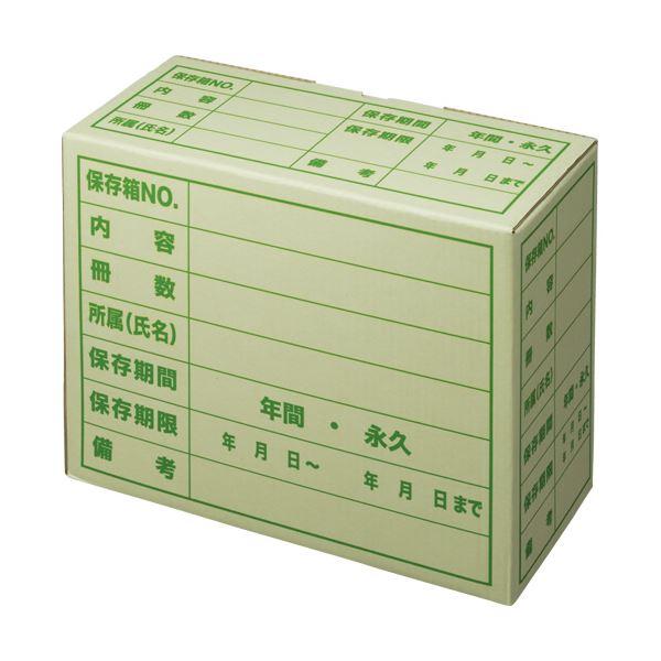 (まとめ) TANOSEE 文書保存箱 ササックス A4用 1パック(5個) 【×5セット】