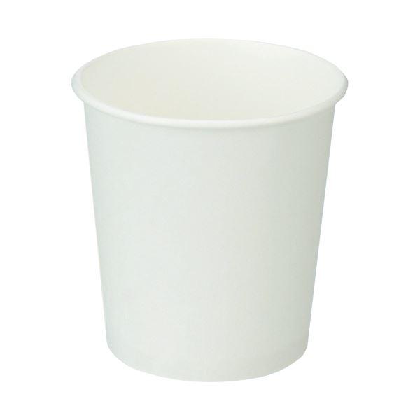 (まとめ)紙コップ3オンス白無地 100個入 ×30パック【×3セット】