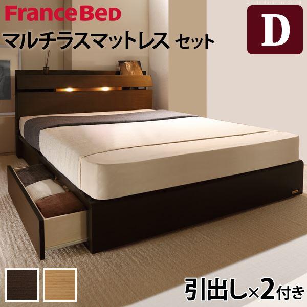 【フランスベッド】 宮棚 照明付ベッド 引出しタイプ ダブル マルチラススーパースプリングマットレス ナチュラル i-4700549【代引不可】