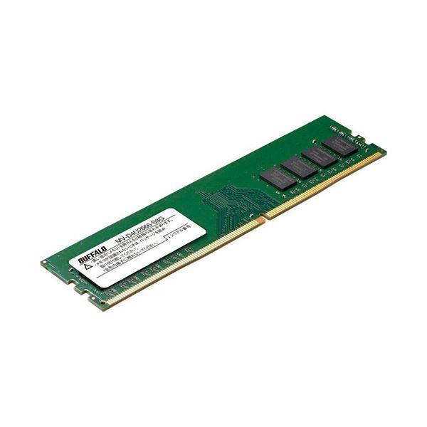 バッファロー PC4-2666対応288ピン DDR4 SDRAM U-DIMM 8GB MV-D4U2666-S8G 1枚