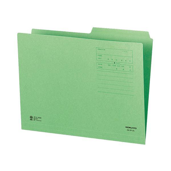(まとめ)コクヨ 1/2カットフォルダー(カラー)A4 第2見出し 緑 A4-2F-2G 1セット(10冊)【×10セット】