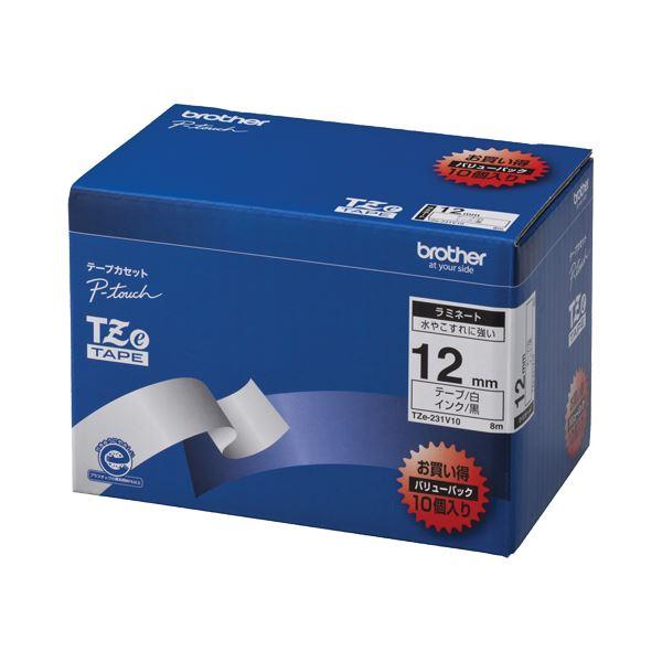 ブラザー ピータッチ TZeテープラミネートテープ 12mm 白/黒文字 業務用パック TZE-231V10 1パック(10個)