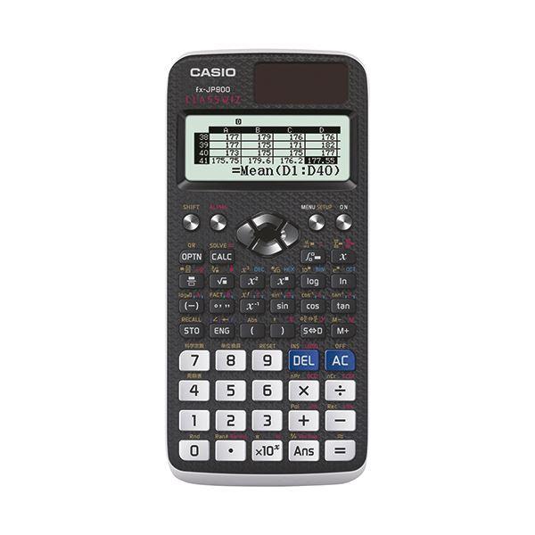 (まとめ)カシオ 関数電卓 10桁 ハードケース付fx-JP900-N 1台【×3セット】