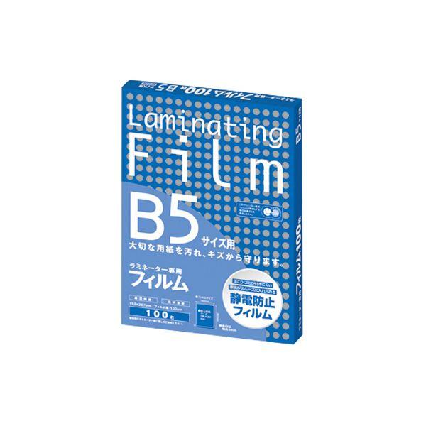 (まとめ) アスカ ラミネーター専用フィルム B5 100μ BH906 1パック(100枚) 【×5セット】