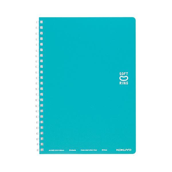 (まとめ) コクヨソフトリングノート(ドット入り罫線) A5 B罫 50枚 ライトブルー ス-SV331BT-LB 1冊 【×50セット】