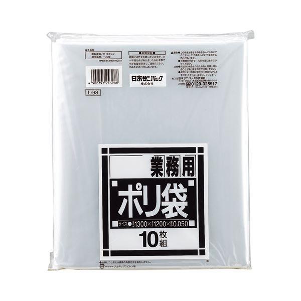 (まとめ)日本サニパック Lシリーズ 業務用ポリ袋 ダストカート用 透明 150L L-98 1パック(10枚)【×10セット】