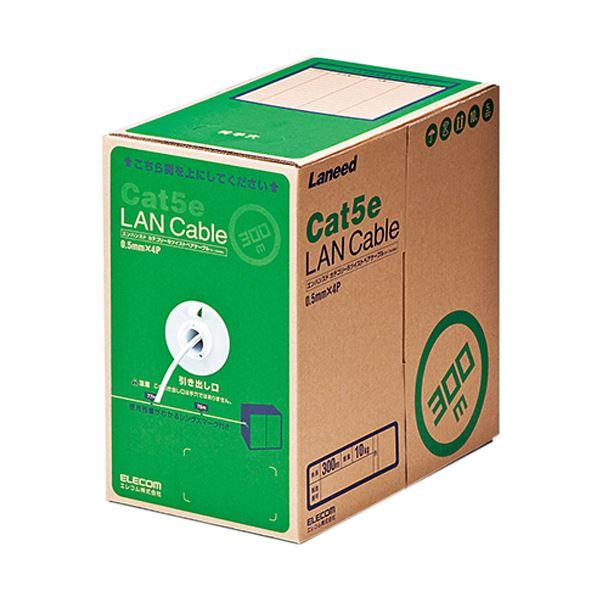 エレコム EU RoHS指令準拠LANケーブル(Cat5e 単線) ホワイト 300m LD-CT2/WH300/RS 1本