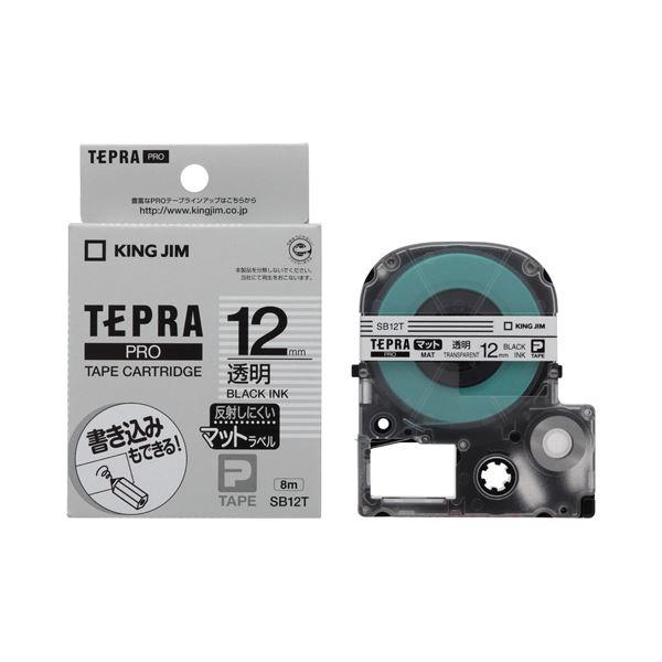 (まとめ) キングジム テプラ PRO テープカートリッジ マットラベル 12mm 透明/黒文字 SB12T 1個 【×10セット】