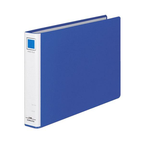 (まとめ) コクヨ リングファイル PPフィルム貼表紙 A4ヨコ 2穴 220枚収容 背幅45mm 青 フ-435B 1冊 【×10セット】