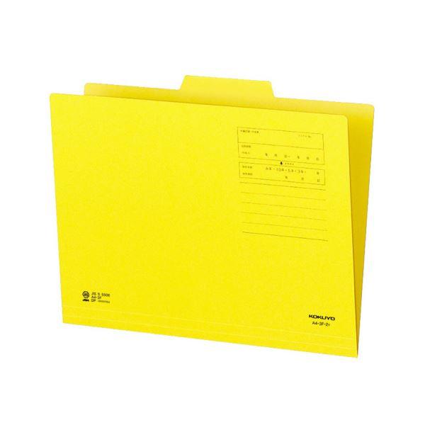 (まとめ)コクヨ 1/3カットフォルダー(カラー)A4 第2見出し 黄 A4-3F-2Y 1セット(10冊)【×10セット】