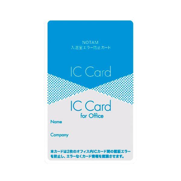 (まとめ)サクラクレパス ノータム入退室エラー防止カードUNH-103【×5セット】