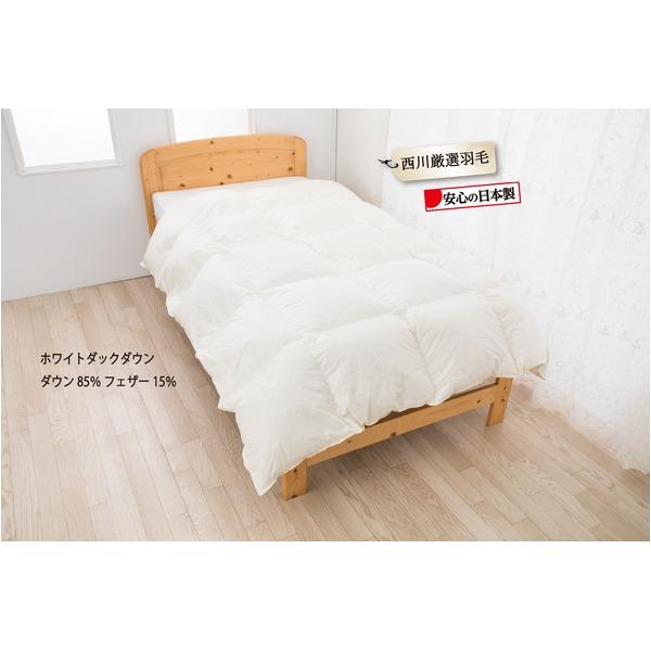 西川 日本製 厳選羽毛 ホワイトダック ダウン 軽量 ふっくら あったか 快眠 掛布団 シングルサイズ