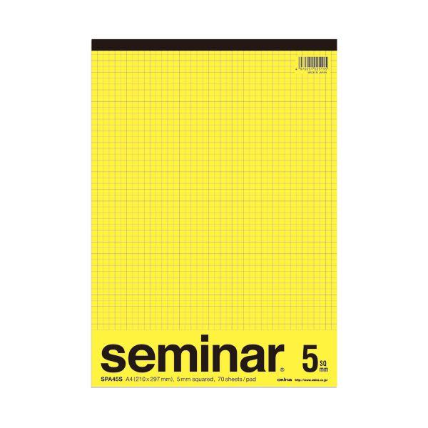 (まとめ) オキナ セミナーレポート A45mm方眼 70枚 SPA45S 1セット(5冊) 【×10セット】