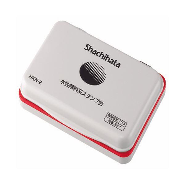 シヤチハタ 水性顔料系スタンプ台 中形 赤 HKN-2-R 1個 【×10セット】