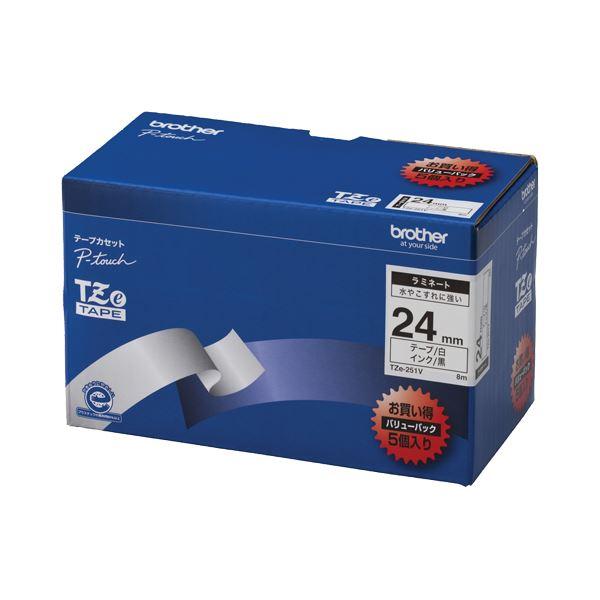 (まとめ)ブラザー BROTHER ピータッチ TZeテープ ラミネートテープ 24mm 白/黒文字 業務用パック TZE-251V 1パック(5個)【×3セット】