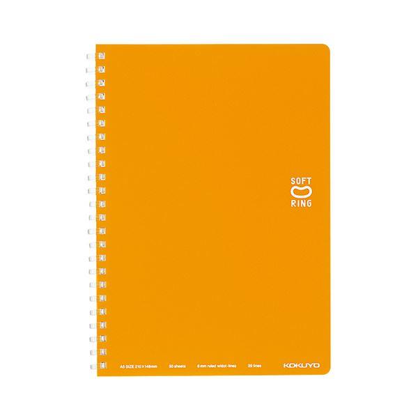 (まとめ) コクヨソフトリングノート(ドット入り罫線) A5 B罫 50枚 オレンジ ス-SV331BT-YR 1冊 【×50セット】