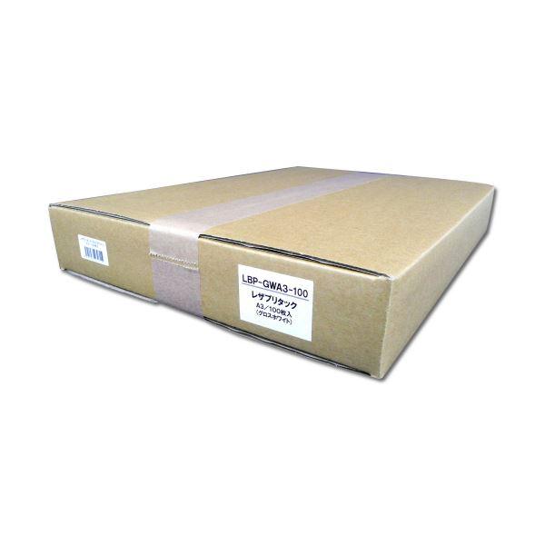 ムトウユニパック レザプリタックレーザープリンタ用タックライト グロスホワイト A3 LBP-GWA3-100 1パック(100枚)