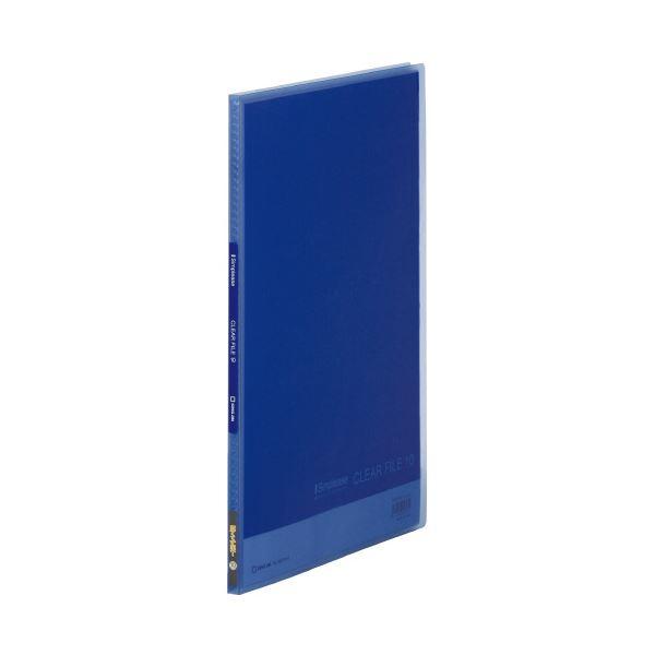 (まとめ)キングジム シンプリーズクリアファイル 186TSPH コバルトブルー【×200セット】