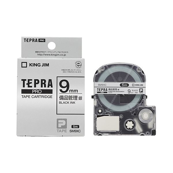 (まとめ) キングジム テプラ PRO テープカートリッジ 備品管理ラベル 9mm 銀/黒文字 SM9XC 1個 【×10セット】