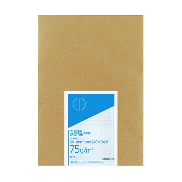 (まとめ)コクヨ 上質方眼紙 B4 1mm目ブルー刷り 100枚 ホ-14 1冊【×5セット】