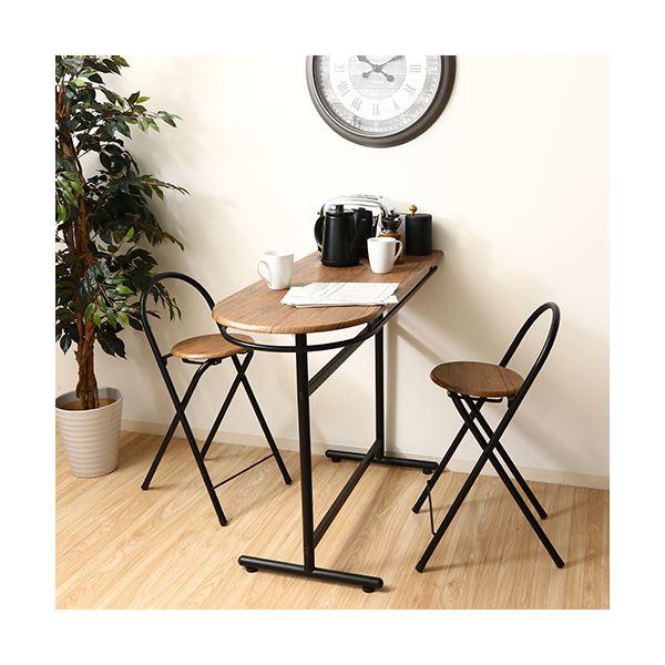 カウンターテーブル&カウンターチェアーセット 【3点セット】 テーブル・折りたたみ椅子2脚 コンパクトサイズ【代引不可】