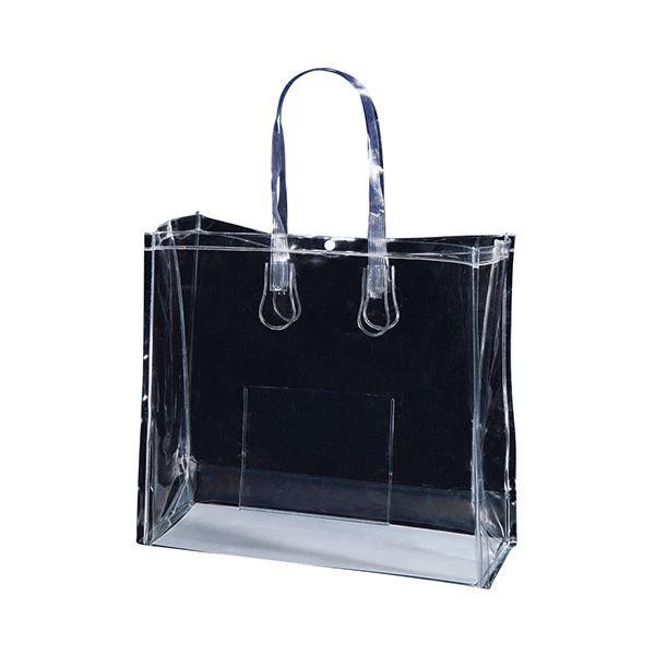 (まとめ)TANOSEE 透明PVCバッグB4ワイド ポケット・ホック付 1パック(10枚)【×3セット】