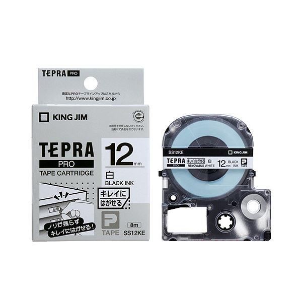 (まとめ) キングジム テプラ PRO テープカートリッジ キレイにはがせるラベル 12mm 白/黒文字 SS12KE 1個 【×10セット】