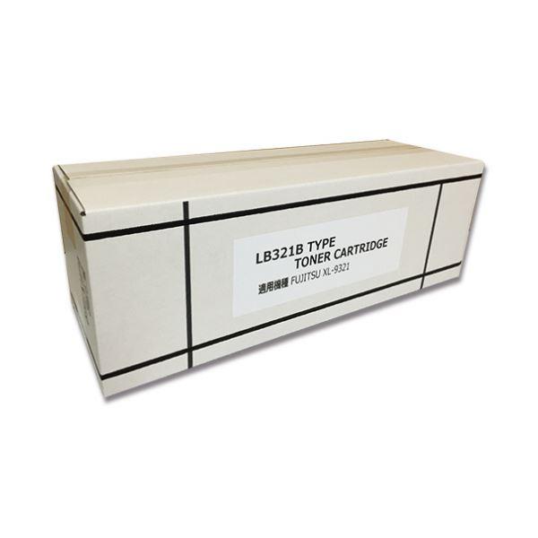 トナーカートリッジ LB321B 汎用品1個