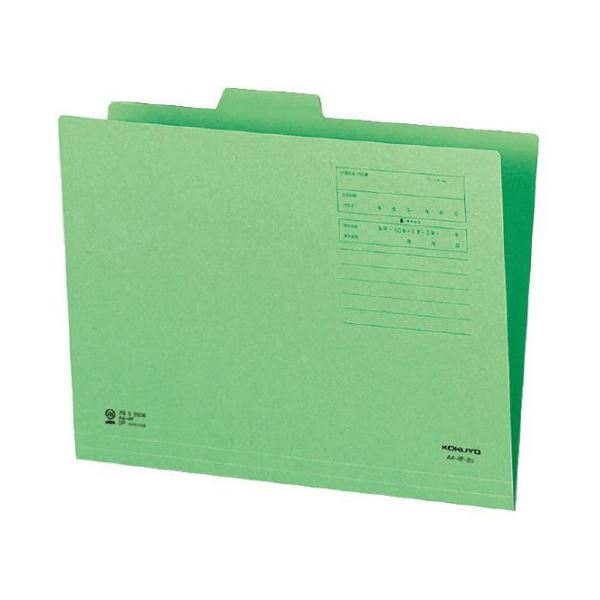 (まとめ)コクヨ 1/4カットフォルダー(カラー)A4 第2見出し 緑 A4-4F-2G 1セット(10冊)【×10セット】