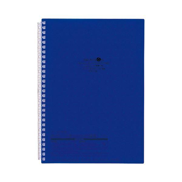(まとめ) リヒトラブ AQUA DROPsツイストノート セミB5 29穴 B罫 30枚 藍 N-1608-11 1冊 【×50セット】