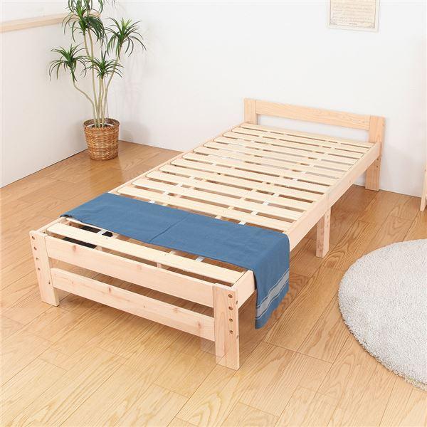 高さ調節できる日本檜のすのこベッド 【フレーム単品】 棚なし 【組立品】【代引不可】