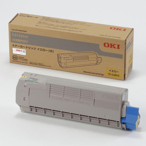 OKIデータ トナーカートリッジ(大) イエロー (C612dnw) TC-C4DY2