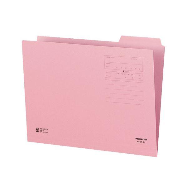 (まとめ)コクヨ 1/3カットフォルダー(カラー)A4 第3見出し ピンク A4-3F-3P 1セット(10冊)【×10セット】